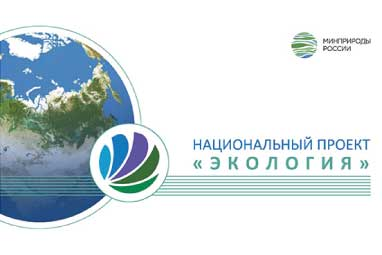 Financing of the environmental national project will double